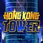 hongkongtower slot